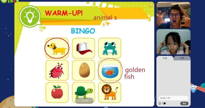 用有趣的 Bingo 遊戲了解 Tanya 的英文能力。(介面改版)