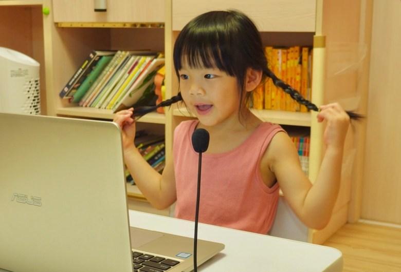 第一堂線上英文課