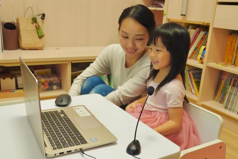 只要有平板或電腦,在家也能上課