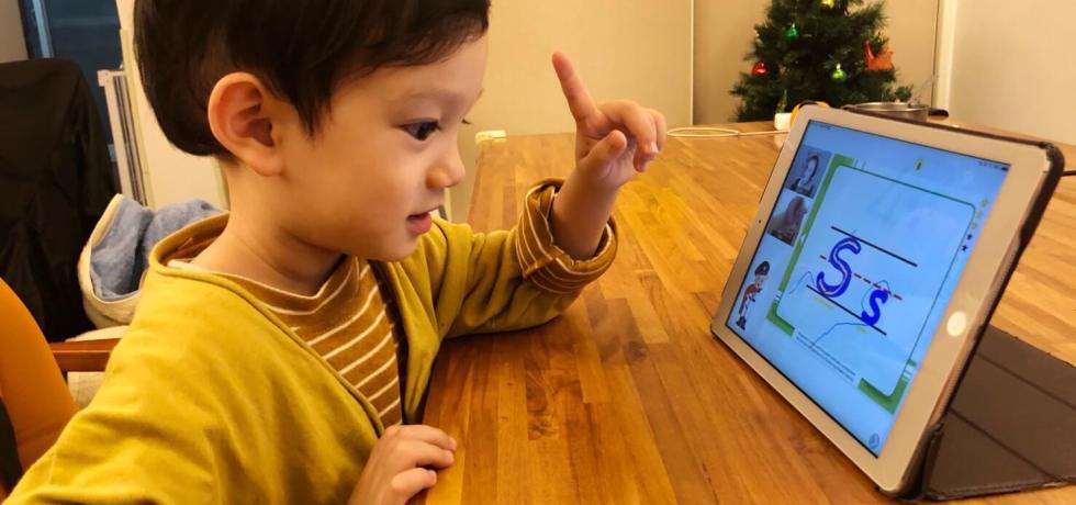 讓孩子邊玩邊學的 OiKID!漸進英文學習分享