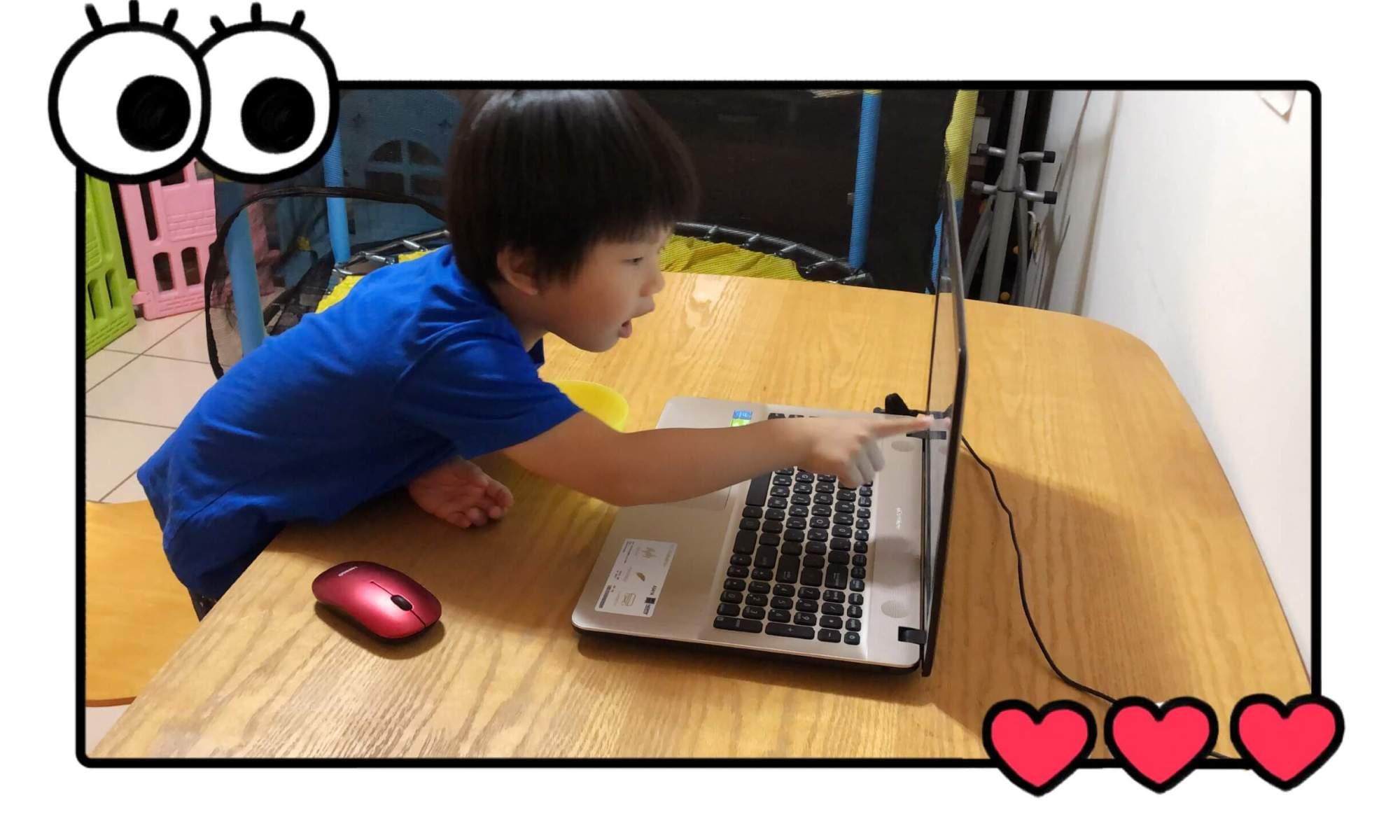 愛上英語課!