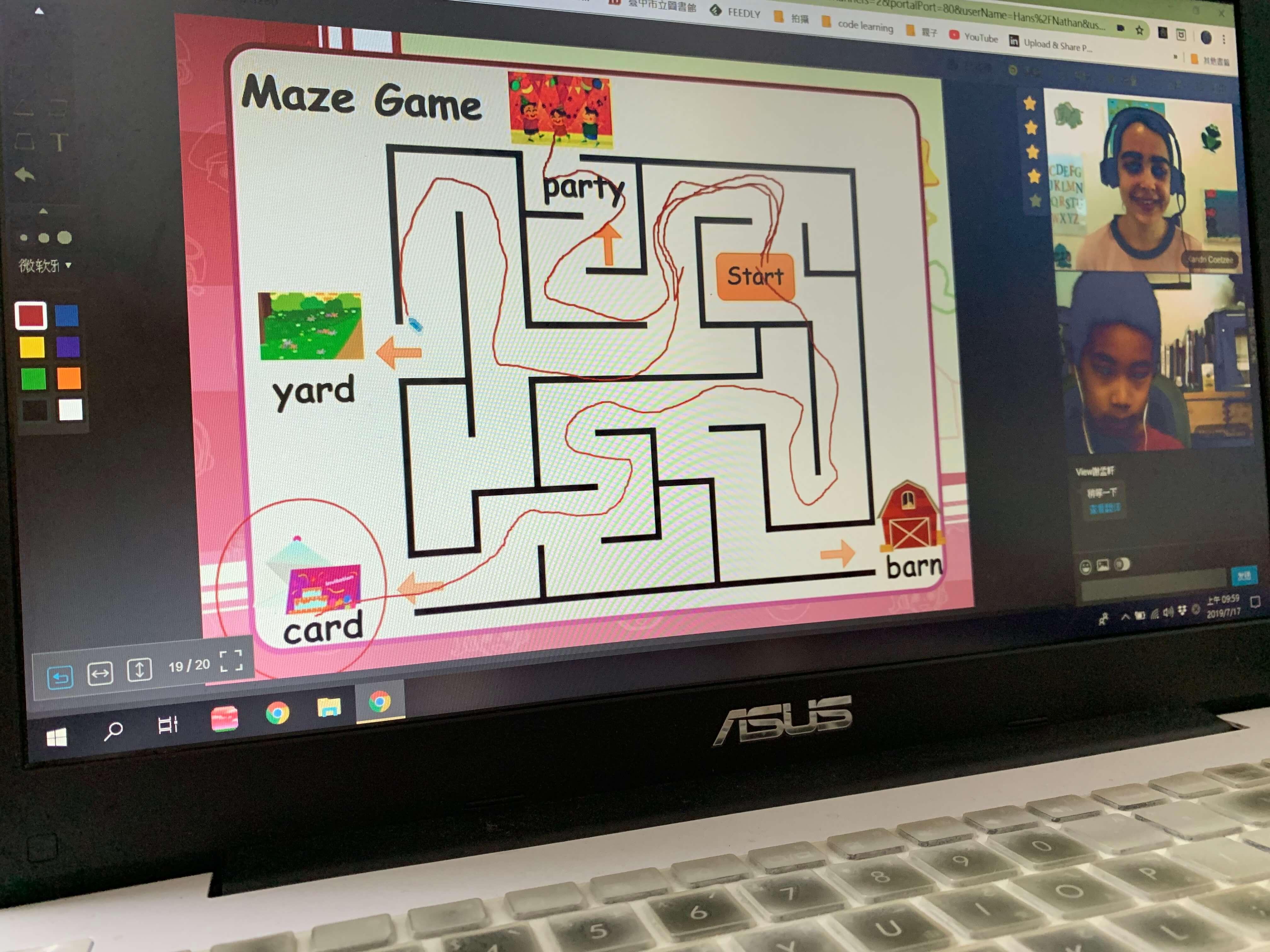 線上學習打破時間和空間限制,多元學習的新選擇!   Learning Fun