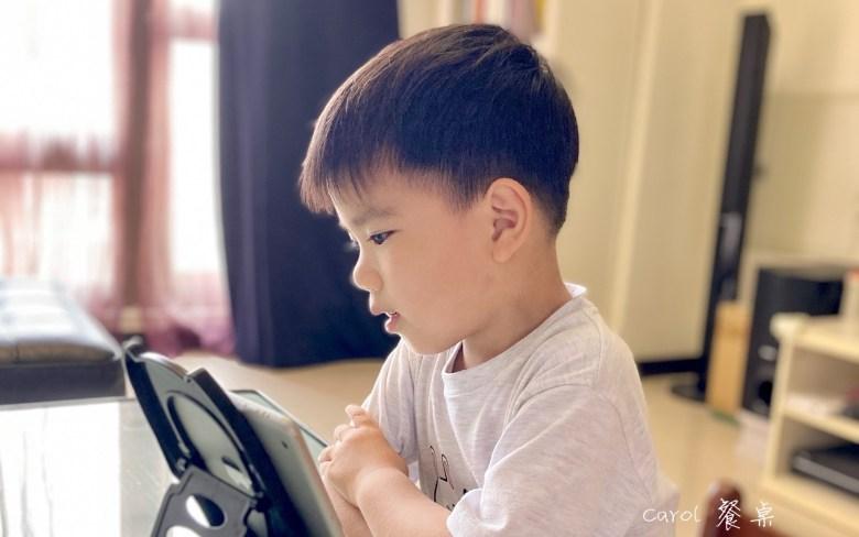 幼兒學英文,線上課程適合嗎?