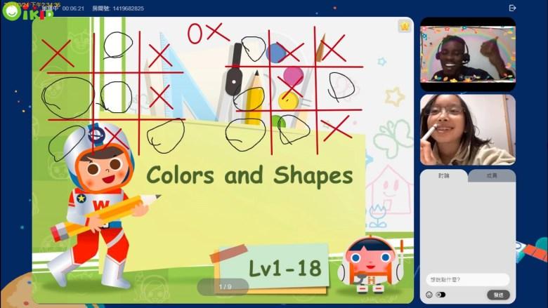 在上課前老師用小遊戲讓孩子卸下心防。