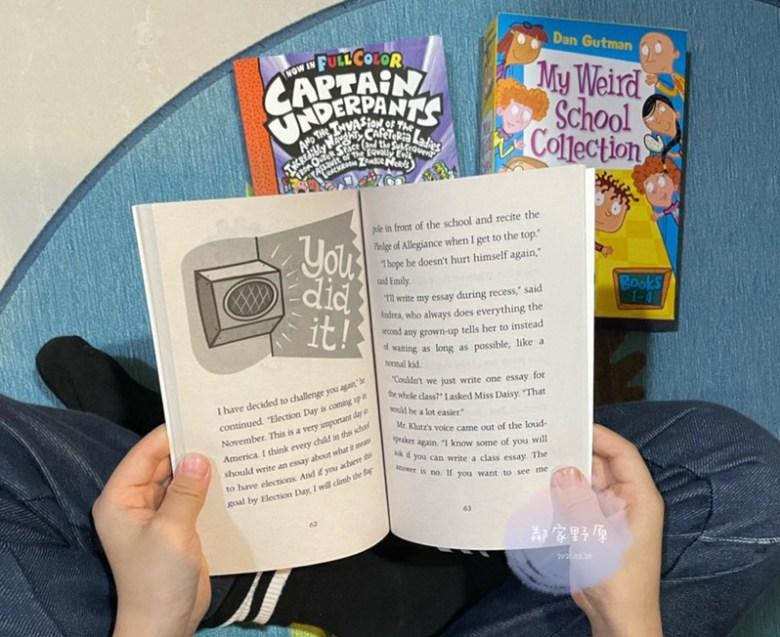橋樑書是帶孩子從繪本過渡到小說的書籍,內容會開始以文字佔較多比例。