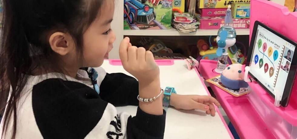 小米花開心學英語!