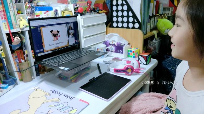 小Q妹開心學英文