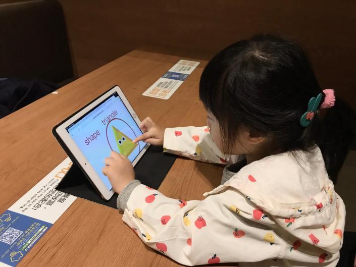 OiKID給孩子一個機會,讓他們能用英文拓展人生視野。