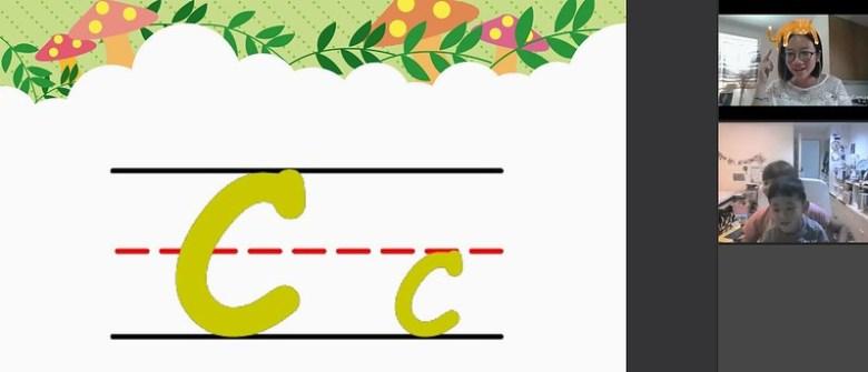 學習字母大小寫