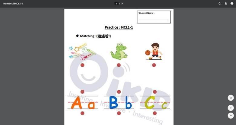 精緻的英語教材可以直接列印