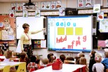 classroom-future