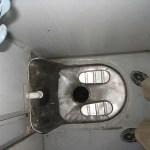 Indian Toilet Train