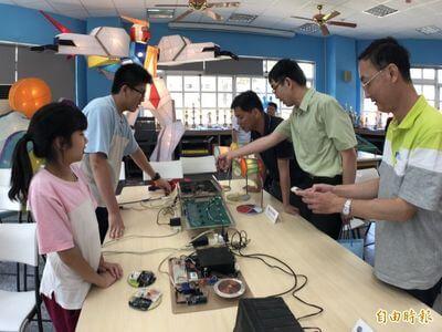 自造教育及科技中心