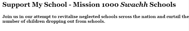 #supportmyschool 1000 schools mission