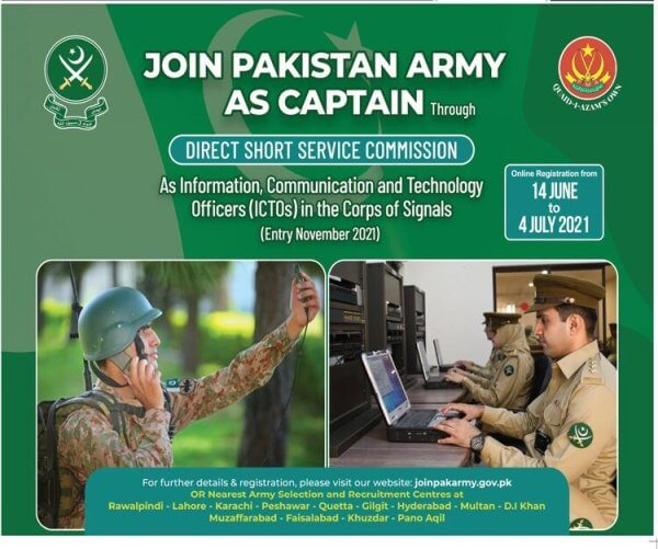 Join Pak Army as ICTO 2021
