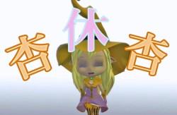 PPAP kanji