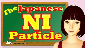 The Japanese Ni Particle