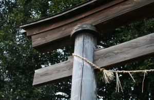 Japanese Toori Gate