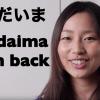 Learn Japanese Pod Videos