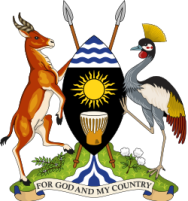 The Republic of Uganda, Ministry of Education and Sports logo
