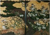 Pine Tree and Flowering Plants by Hasegawa Tohaku