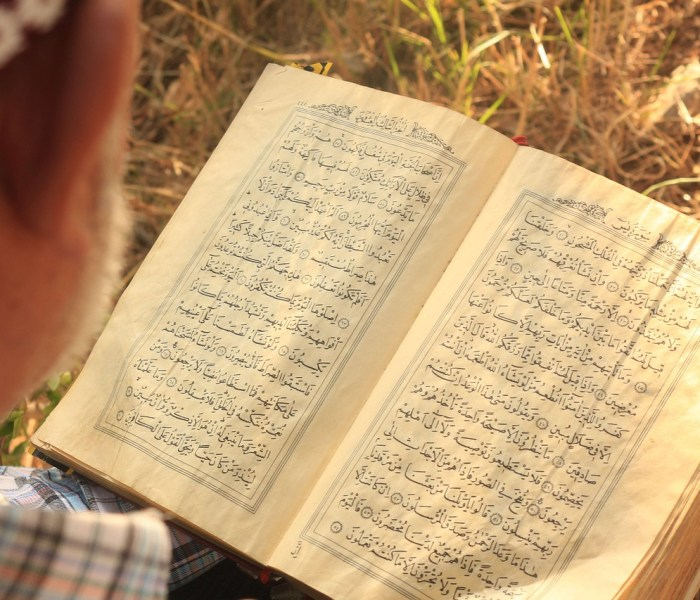 Does the Quran contradict science?