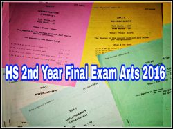 HS 2nd year final exam question paper arts 2016