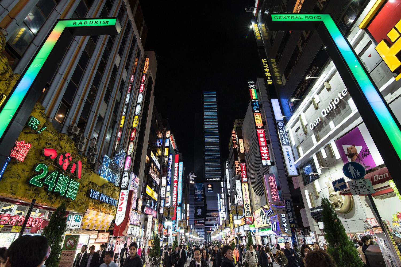 Shinjuku in Tokyo, Japan