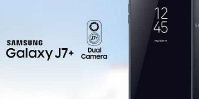 Ponsel Kedua Dengan Kamera Ganda Dari Samsung