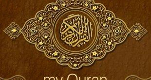 Aplikasi Untuk Baca Quran Paling Nyaman