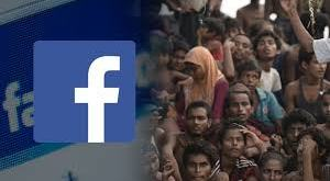 Inggris Kecam Facebook Mengenai Hoax dan Rohingya
