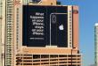Apple Kembali Sindir Google dan Amazon