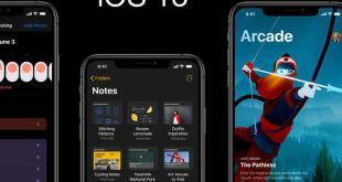 Beberapa Fitur Baru di iOS 13