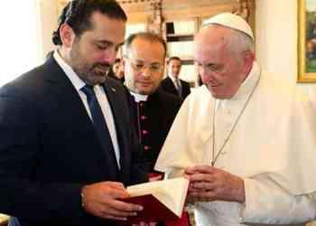 دعوة عاجلة من الفاتيكان الى الحريري
