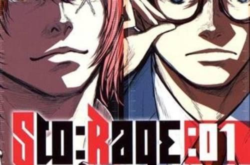 Sto-Rage 1