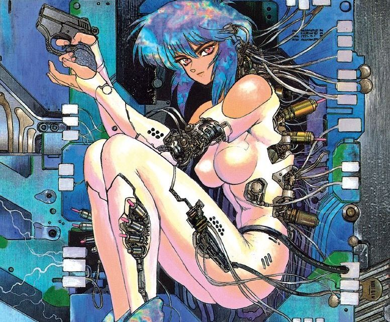 Concours : Ghost in the Shell [manga]