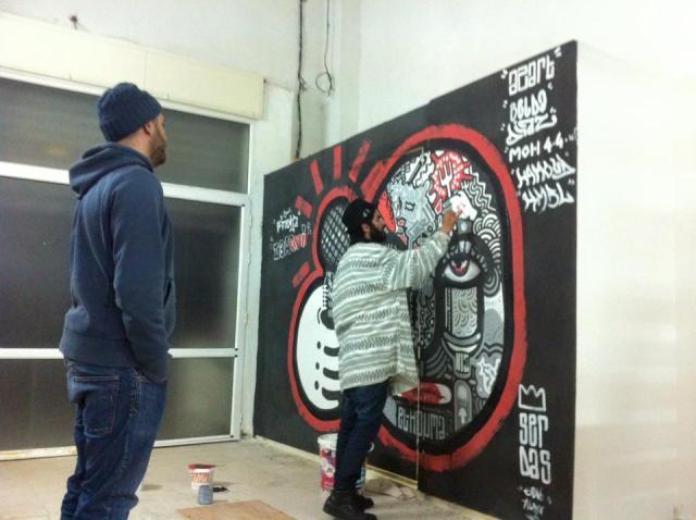 """Graff réalisé par l'artiste """"SER DAS"""" dans les locaux de El Houma."""