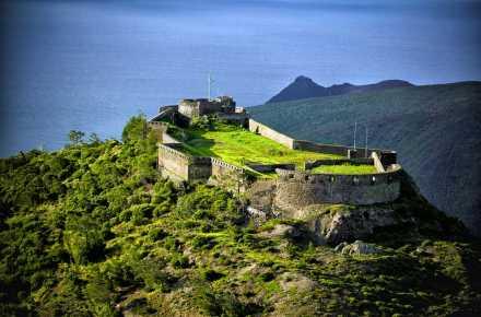 Fortaleza de Santa Helena