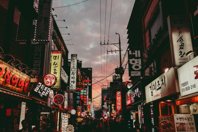 Le cinéma coréen : une vague d'un genre nouveau - Le blog du hérisson