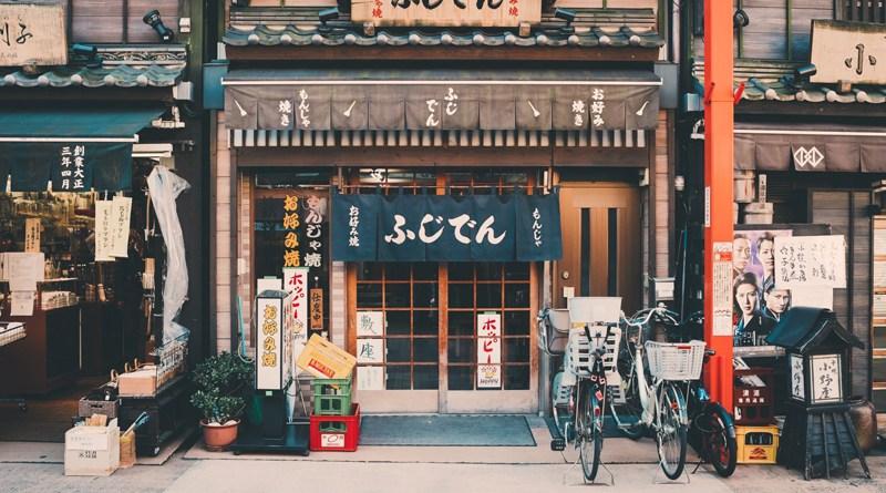Visiter Tokyo | Les 7 lieux à voir absolument ! - Le blog du hérisson