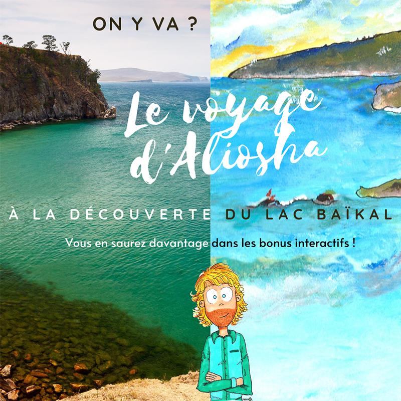Visitez le site du voyage d'Aliosha