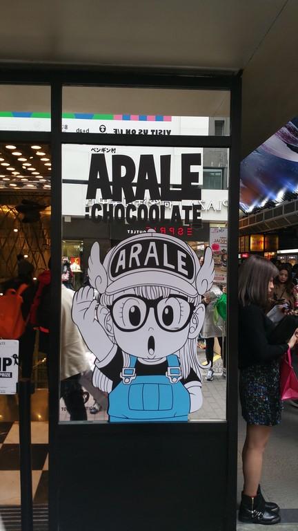 Chocoolate x Arale