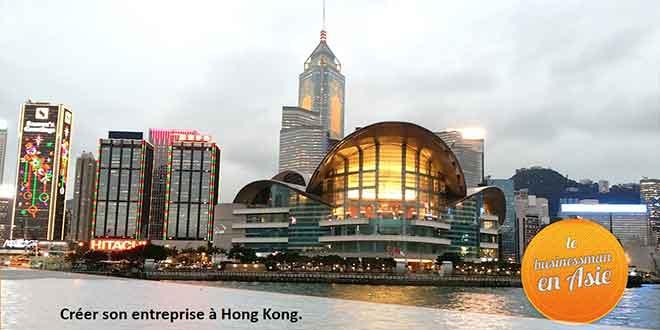 Créer une entreprise à Hong Kong
