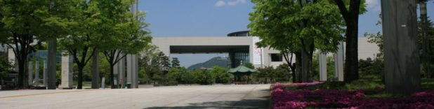 Séoul (4)