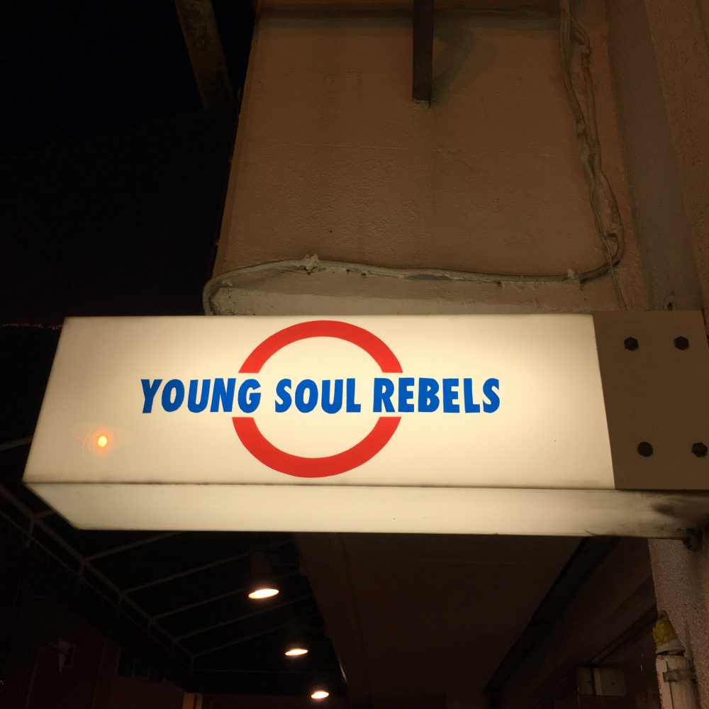 READY STEADY GO! meets YOUNG SOUL REBELS
