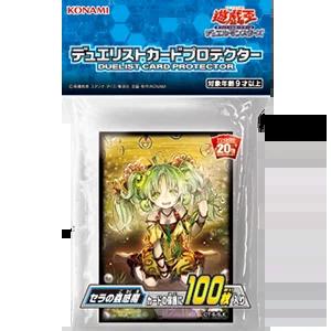 Paquet de pochettes Traptrix Sera (x100)
