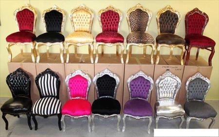 chaises fauteuils tabourets bar