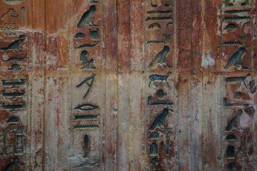 Un exemple d'alphabet différent du notre