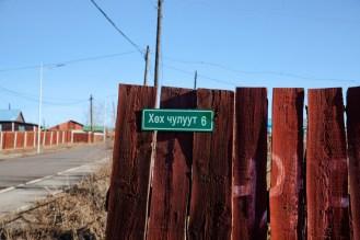 In the streets of Bulgan