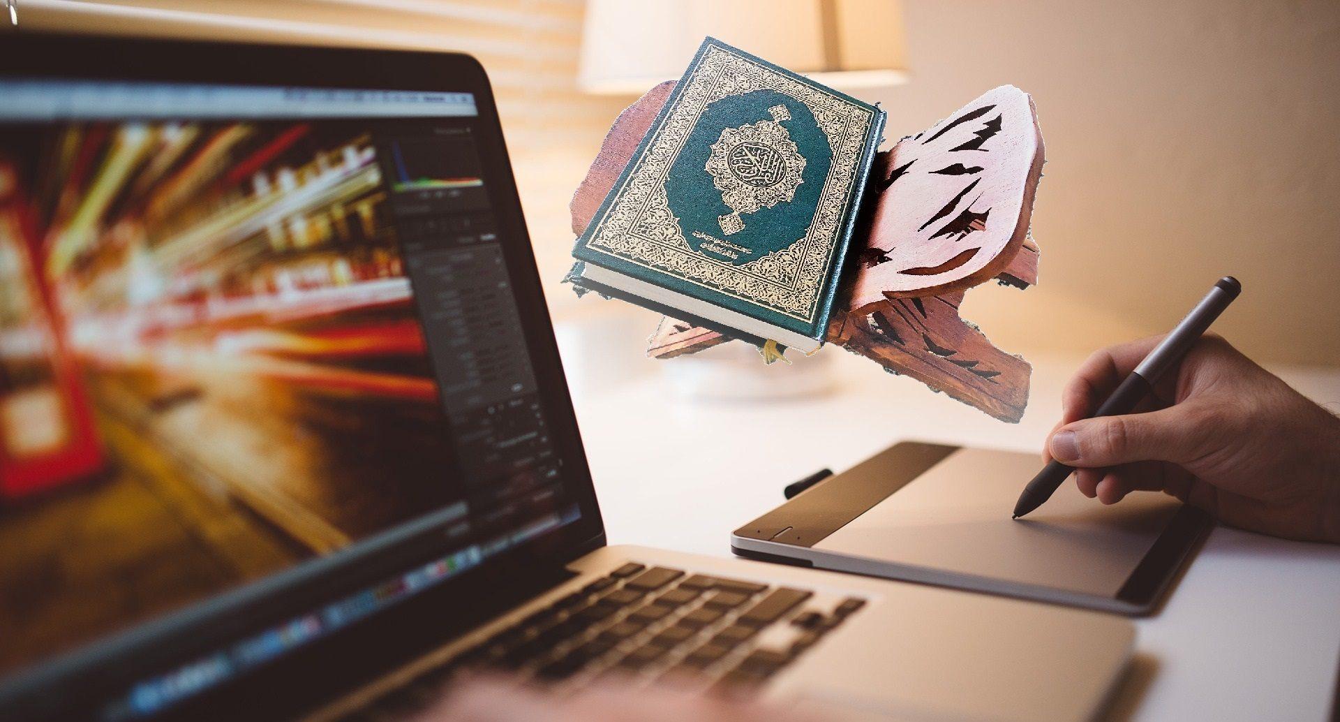 Le Coran pour tous - computer-TAJWID